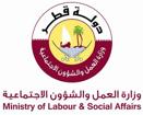 ADLSA-logo